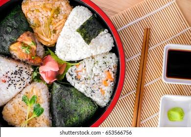Variety of japanese triangle rice (Onigiri)