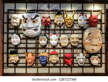 variety traditional Japanese masks on the wall