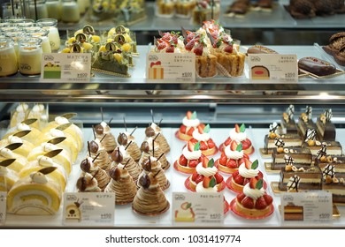 Various cakes flavors that is Cheesecake store in front of the LeTAO main store at Otaru in Hokkaido, Japan on 14 February 2018