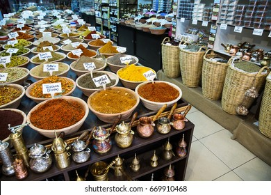 Various colored spices on the market in old city of Jerusalem .