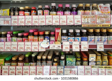 Various Energy drinks and Vitamin drinks on shelf at Supermarket in Osaka, Japan on 8 February 2018
