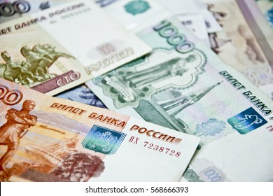 various russian banknotes. paper money for illustrations and background