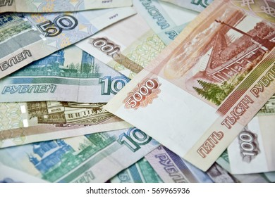 various russian banknotes. paper money for backgrounds and illustrations