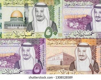 Various Saudi Arabia riyals. Saudi Arabian money currency notes.
