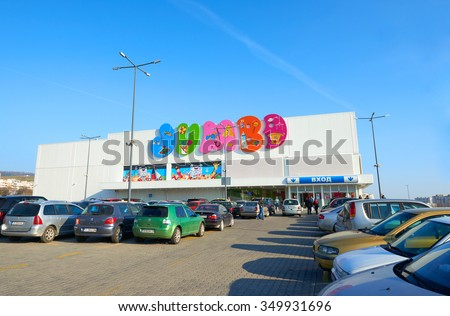 Varna Bulgaria 07122015 Shop Toys Household Royalty Free Stock Image