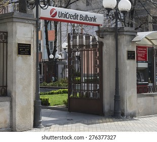 Varna, Bulgaria - April 09, 2015: the logo of UniCredit Bulbank. UniCredit Bulbank is the largest bank of Bulgaria. Before 1994, the bank was known as the Bulgarian Foreign Trade Bank or BFTB.