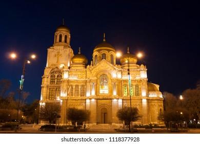 VARNA, BULGARIA - APRIL 11, 2015: Orthodox cahtedral of Assumption of the Virgin Mary, Varna, Bulgaria