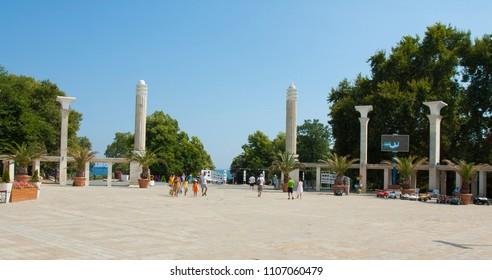 VARNA, BULGARIA - AUGUST 14, 2015: Entrance to City park, Varna, Bulgaria