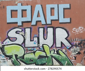 Varna, Bulgaria - May 14, 2015: Unknown painter painted the blocks in the downtown of Varna.