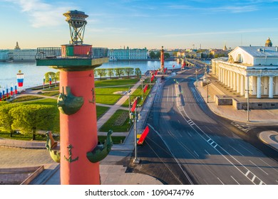 Vasilievsky Island. Petersburg. Russia. Neva River. Spit of Vasilyevsky Island. Streets of St. Petersburg. Sunny day in Peter. Empty streets of the city of Petersburg.
