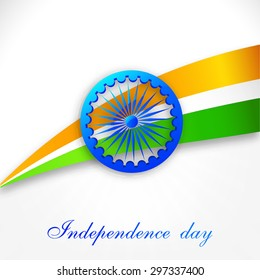 Vector illustration Indian Independence Day celebrations greeting card of India with ashoka wheel .