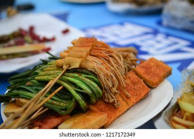 Uyghur Food Images, Stock Photos & Vectors | Shutterstock