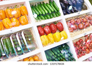 Vegetables on the market store