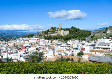 Velez-Malaga, Andalusia, Spain, Iberian Peninsula