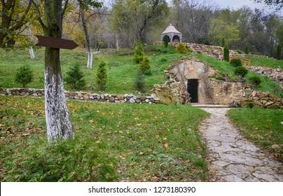 Velika Remeta Monastery, Bethlehem cave, Fruska Gora, Vojvodina, Serbia