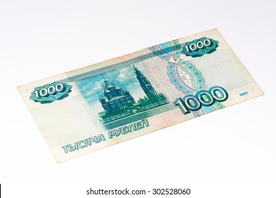 VELIKIE LUKI, RUSSIA - AUG 1, 2015: 1000 Russian rubles bank note. Ruble is the national currency of Russia