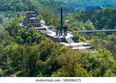 Veliko Tarnovo, Bulgaria 14 April 2018. Panoramic view of State Art Gallery Boris Denev in city of Veliko Tarnovo