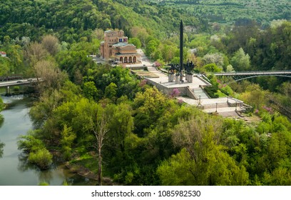 Veliko Tarnovo, Bulgaria 15 April 2018. Panoramic view of State Art Gallery Boris Denev in city of Veliko Tarnovo