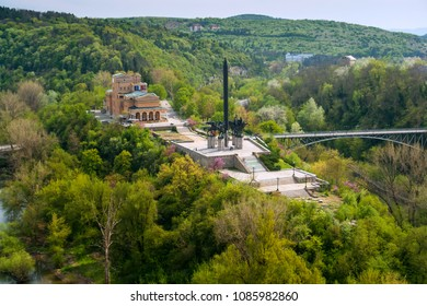 Veliko Tarnovo, Bulgaria 15 April 2018. Panoramic view of State Art Gallery Boris Denev in city of Veliko Tarnovo