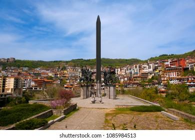 Veliko Tarnovo, Bulgaria 15 April 2018. Monument to the Asen Dynasty in city of Veliko Tarnovo