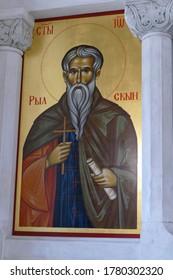 VELIKO TARNOVO, BULGARIA - APR 14, 2019 - Icon of the Church of the 40 Martyrs, Veliko Tarnovo, Bulgaria