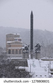 VELIKO TARNOVO, BULGARIA - JANUARY 07, 2019: Monument of the Assens in the winter