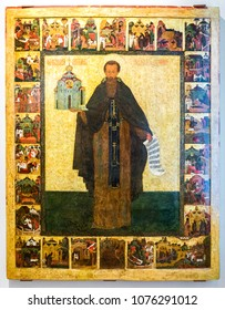 Veliky Novgorod, Russia - August 17, 2017: Antique Russian orthodox icon. St. Varlaam of Khutyn with Scenes from his Life , 16th century