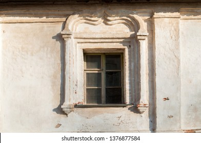 Veliky Novgorod, Russia. Windows decorated with stucco details at the facade of Resurrection Cathedral of Derevyanitsky monastery in Veliky Novgorod