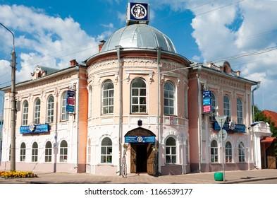 Veliky Ustyug, Vologda region, Russia - August 2, 2018: City Residence of Santa Claus in Veliky Ustyug, Vologda region