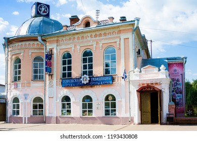 Veliky Ustyug, Vologda region, Russia - August 2, 2018: City Residence of Santa Claus and museum of postcards in Veliky Ustyug, Vologda region