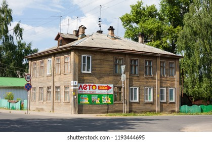 Veliky Ustyug, Vologda region, Russia - August 2, 2018: Old wooden house at central street in small north town Veliky Ustyug, Vologda region