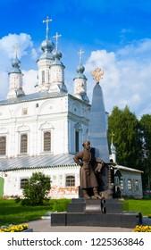 Veliky Ustyug, Vologda region, Russia - August 11, 2016: Monument to Erofei Pavlovich Khabarov in the Komsomol Square in Veliky Ustyug, Vologda region