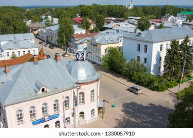 Veliky Ustyug, Vologda region, Russia - August 2, 2018: View of city Residence of Santa Claus and old town of Veliky Ustyug, Vologda region