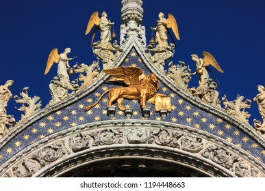 Venetian lion on the facade of the Cathedral of San Marco, Venice, Italy