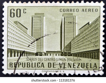 VENEZUELA - CIRCA 1956: A stamp printed in Venezuela  shows Simon Bolivar Centre, Caracas, circa 1956.