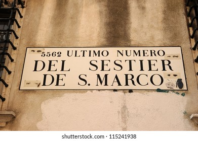 Venice directions: last number of St. Marco quarter