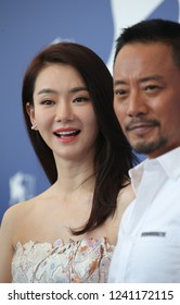 Venice, Italy. 08 September, 2017.  Qi Wei  attends the 'Zhuibu (Manhunt)' photocall during the 74th Venice Film Festival
