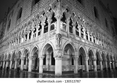 Venice, Italy: Doges Palace during night