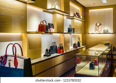 VENICE, ITALY, JANUARY - 2018 - Luxury expensive bags at displaying at window store in venice city, Italy
