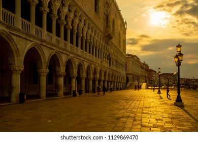 VENICE ,ITALY - June 18 ,2018 :Piazza San Macro walking street in the morning in Venice ,Italy.
