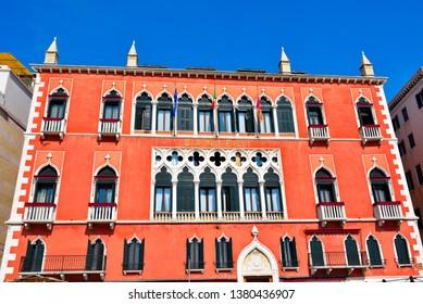 Imágenes Fotos De Stock Y Vectores Sobre Italy Five Star