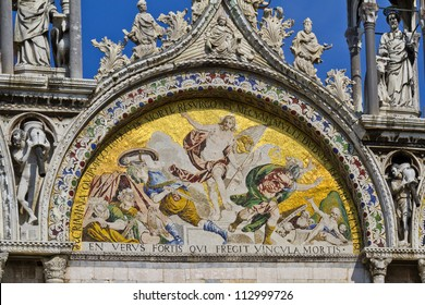 VENICE, ITALY - MAY 4: Architectural fragment of basilica. Patriarchal Cathedral Basilica of Saint Mark is cathedral church of Roman Catholic Archdiocese of Venice, Italy, on May 4, 2012