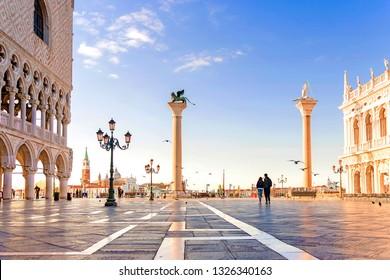 Venice, Italy. Morning in Venice. San marco square