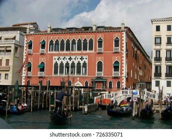 Imágenes Fotos De Stock Y Vectores Sobre Danieli Hotel