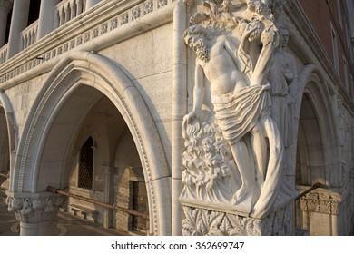 VENICE, ITALY-DECEMBER 18, 2015: the famous Palazzo Ducale's statue Ebbrezza di No�¨, in Venice.