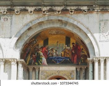 Venice - St Mark's Basilica - Mosaic on the facade.