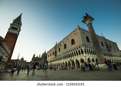 VENICE,ITALY- JUNE 19, 2018: Piazza San Marco in the afternoon in summer.