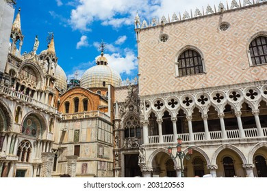 VENICE-JUNE, 26: San Marco Piazza in Venice on June, 26, 2014. San Marco Piazza is the most expensive part of the city, visiting millions a year.