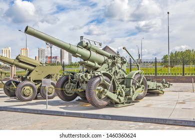 """VERKHNYAYA PYSHMA, RUSSIA - JUNE 12, 2019: Photo of 203.4-mm howitzer B-4M sample 1956. On the open area of the museum of military equipment """"Military glory of the Urals."""""""
