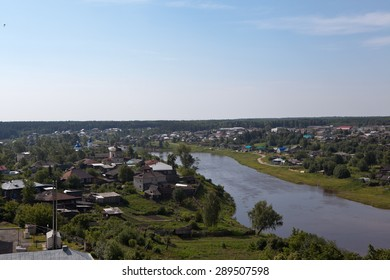 Verkhoturye. Landscape. View from the bell tower of the Cathedral of the Holy Trinity. Sverdlovsk region. Russia.